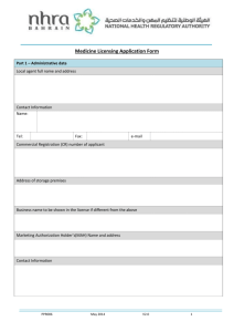 Medicine Licensing Application Form