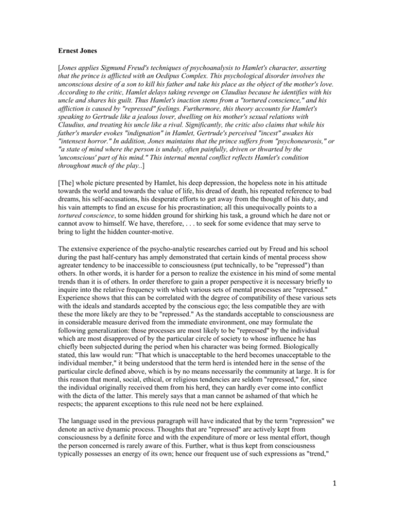 Freuds essay on hamlet dental front desk cover letter