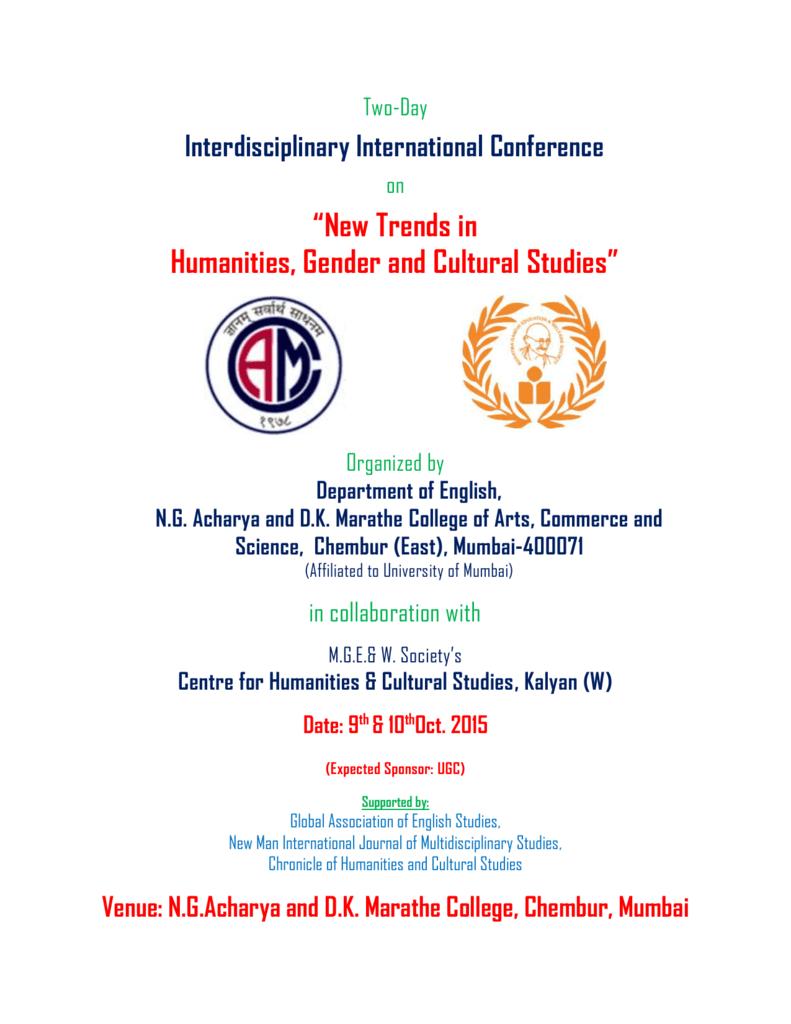Centre for Humanities & Cultural Studies, Kalyan (W)