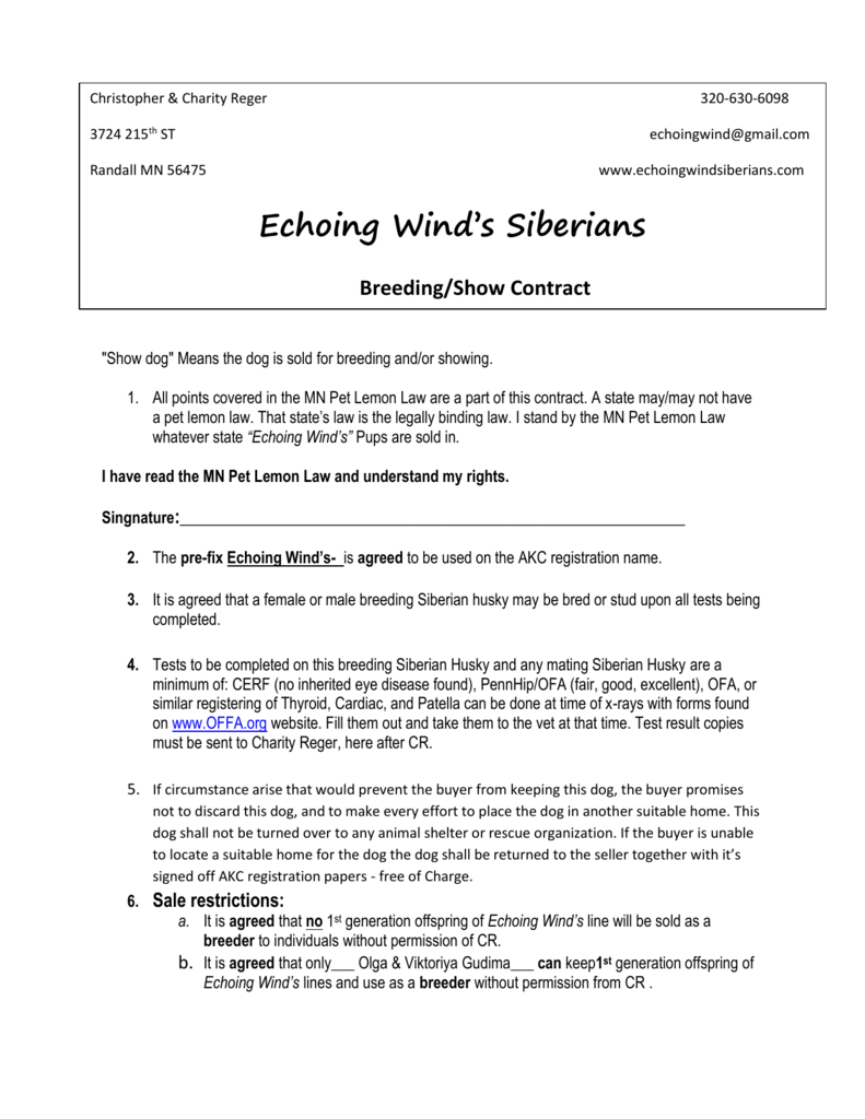 Breeding/Show Contract