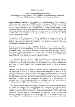 Urumqi Forum Press Release - ENGLISH