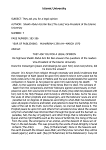 Ba The Arabic Letter Abjad Ilm Huroof secrets