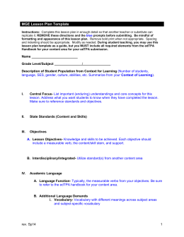 MGE Lesson Plan Template Instructions: Complete this lesson plan