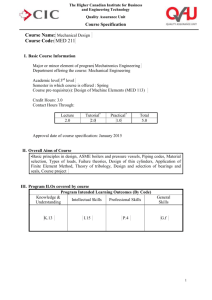 COURSE TITLE (COURSE CODE)