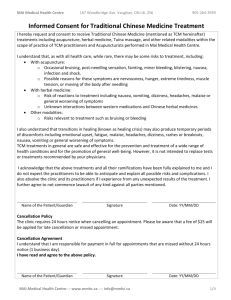 intake form (click here to download)
