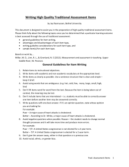 usc edd writing assessment