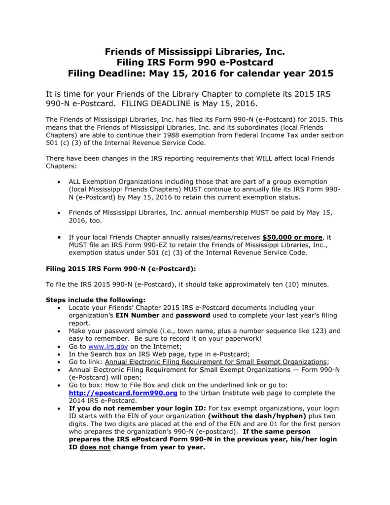Filing IRS Form 990 e-Postcard – 2015 Instructions