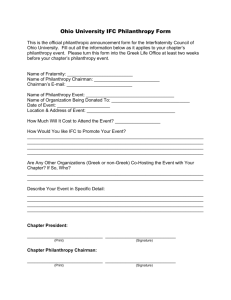Philanthropy Form