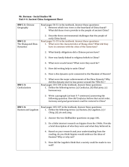 Unit #4 Assignment Sheet - Manhasset Public Schools