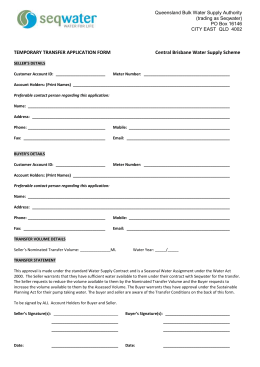 Temporary Transfer Application Form