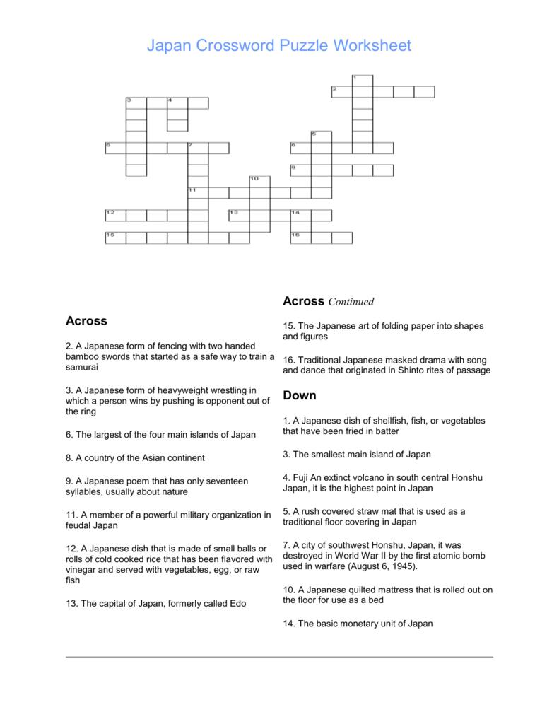 japan crossword puzzle worksheet. Black Bedroom Furniture Sets. Home Design Ideas