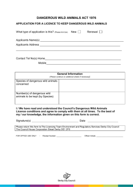 Dangerous wild animals - application form