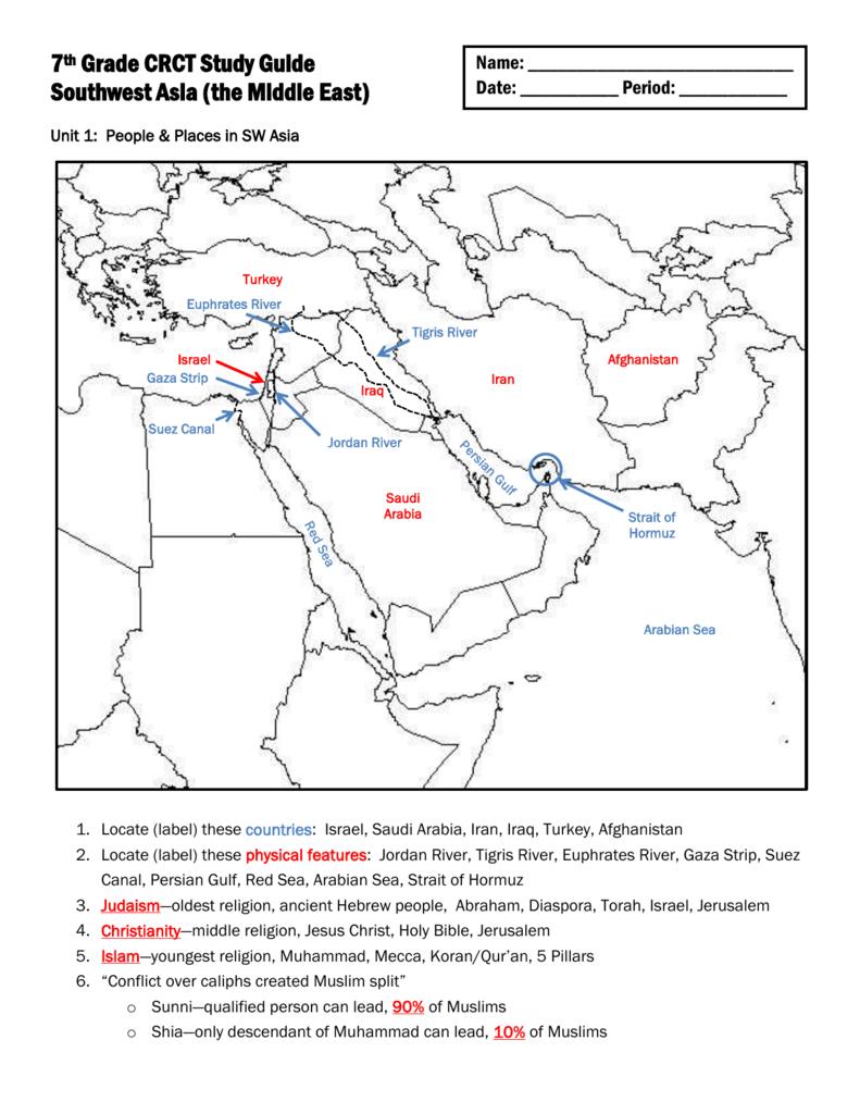 7th grade crct study guide southwest asia publicscrutiny Image collections