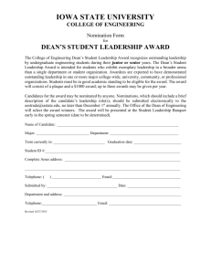 Deans` Student Leadership Award - College of Engineering