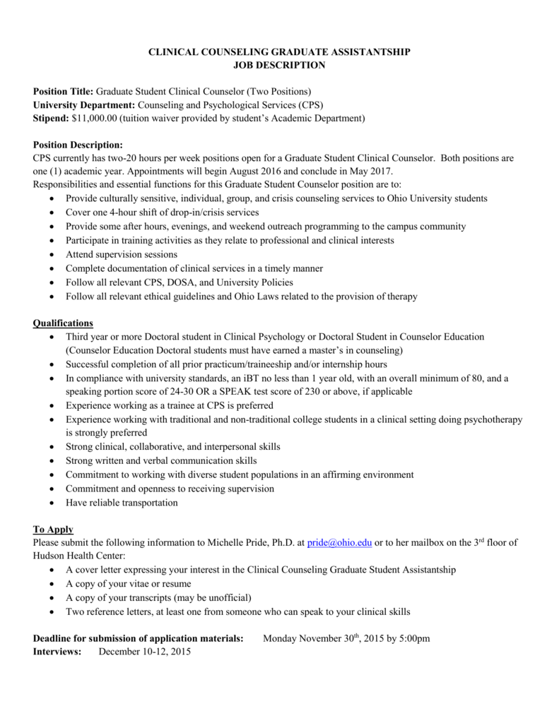 letter of interest for graduate assistantship