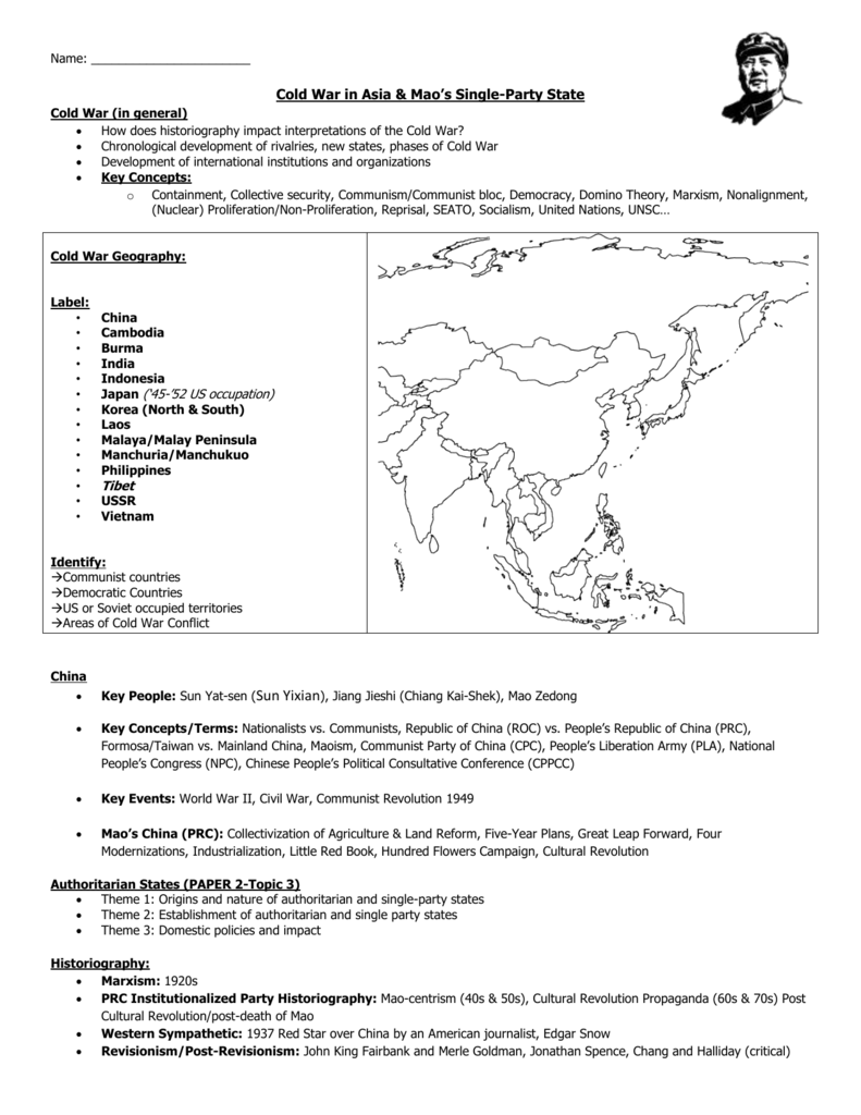 Asia Cold War And Sps Guide