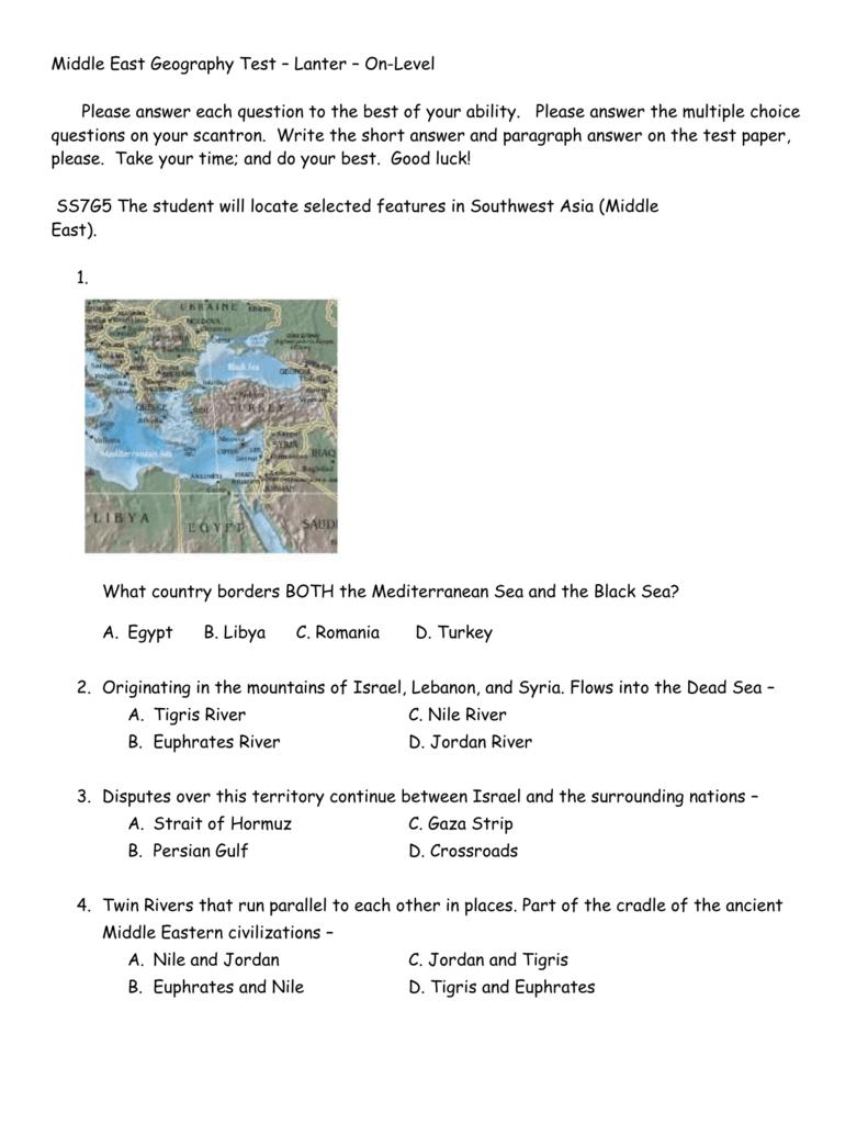 Middle East Test On Level Lanter 2014