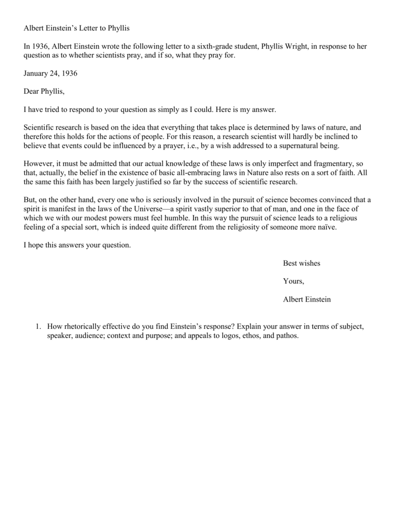 education technology essay expository