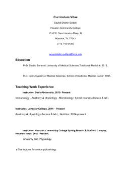 Curriculum Vitae - Houston Community College