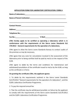 Application form for Laboratory Certification