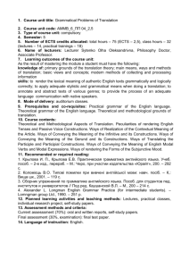 аракин 4 курс учебник скачать pdf