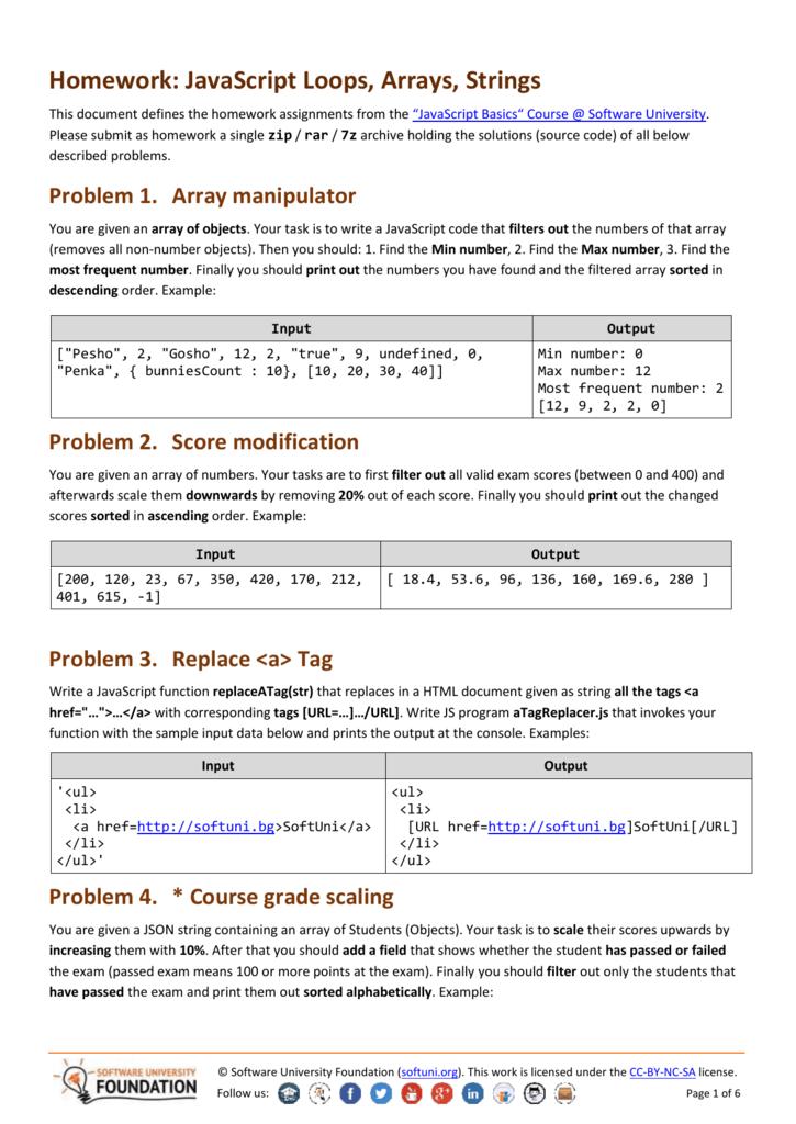 javascript homework softuni