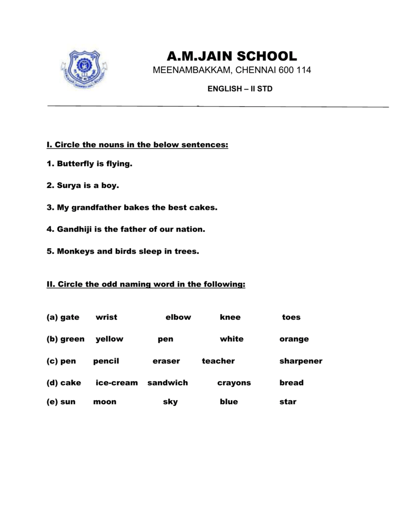 - English Worksheet
