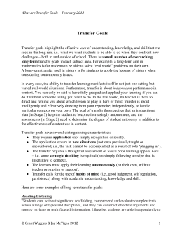 Transfer Goals Clarification Feb 2012
