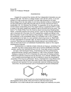 synthesized	aromatic