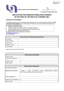 Application for immediate needs death benefit