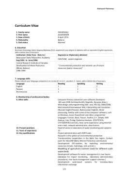Curriculum Vitae - Central Research Institute for Complex Use of