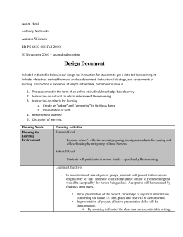 Design Document