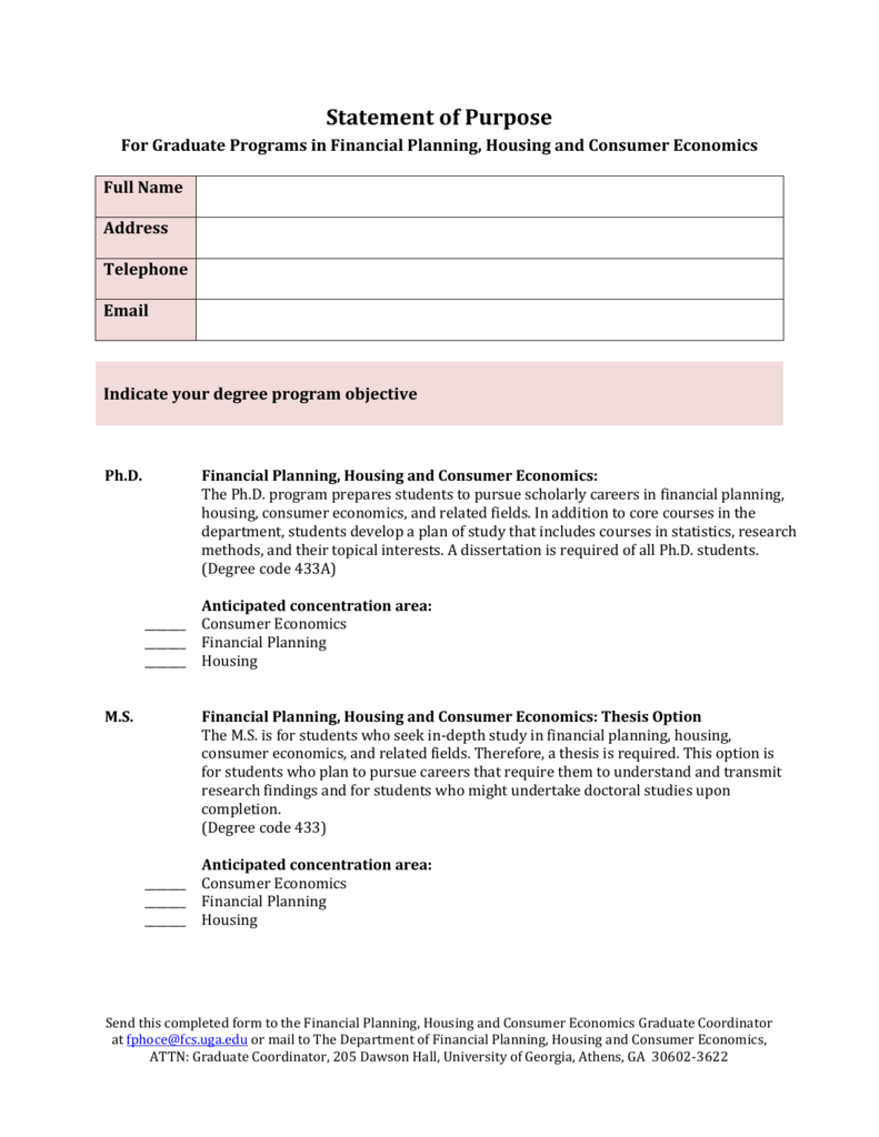 program of study essay sample