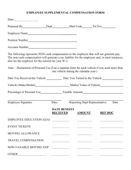 EMPLOYEE SUPPLEMENTAL COMPENSATION FORM