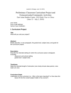 Preliminary Classroom Curriculum Project Template