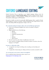 Oxford Language Editing
