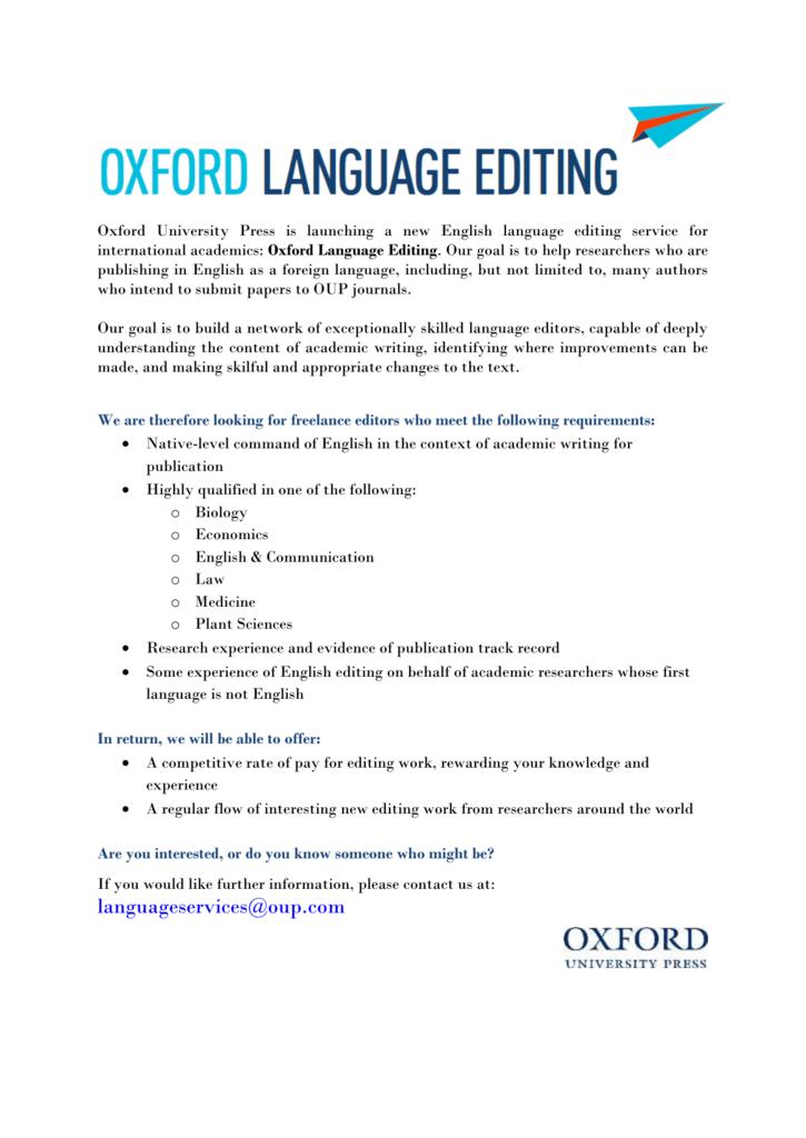 Oxford Language Editing