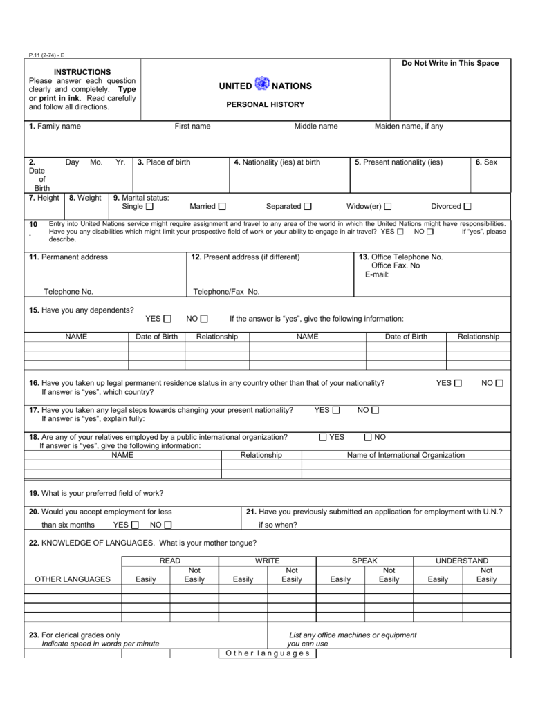 Personal History P11 Form