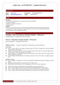 to Full CV of Esther Lam