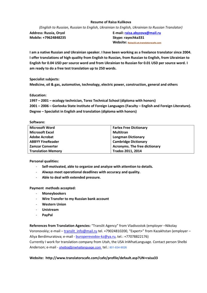 resume of raisa kulikova  english to russian  russian to english