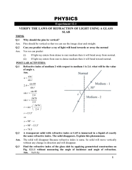 10th Physics Practical (Short Questions)