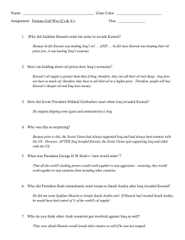 Persian gulf war questions worksheet