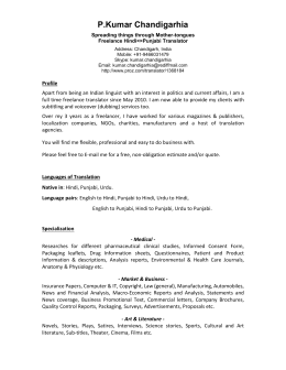 to Full CV of P.kumar Chandigarhia