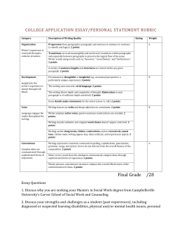 format of the cuny assessment test in writing catw  college application essay personal statement rubric