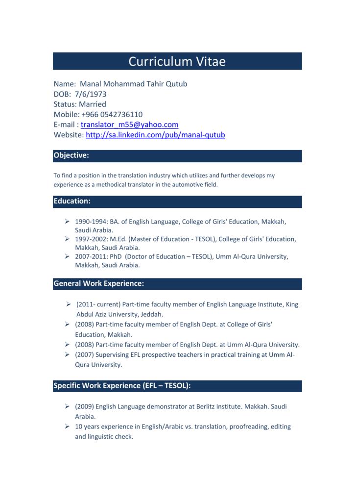 Click Here to Full CV of Manal Qutub
