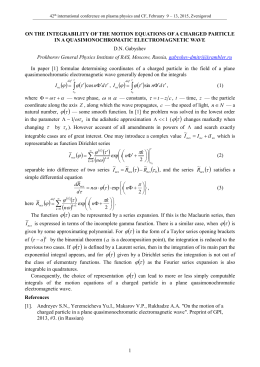 on the integrability of the motion equations of a charged particle in a