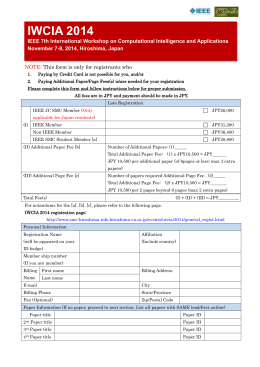 The form for off-line registration