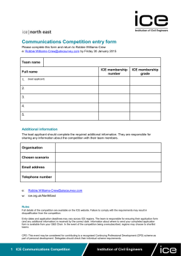 Communications Competition entry form