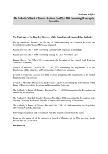 The Authority`s Board of Directors Decision No. (27) of 2014