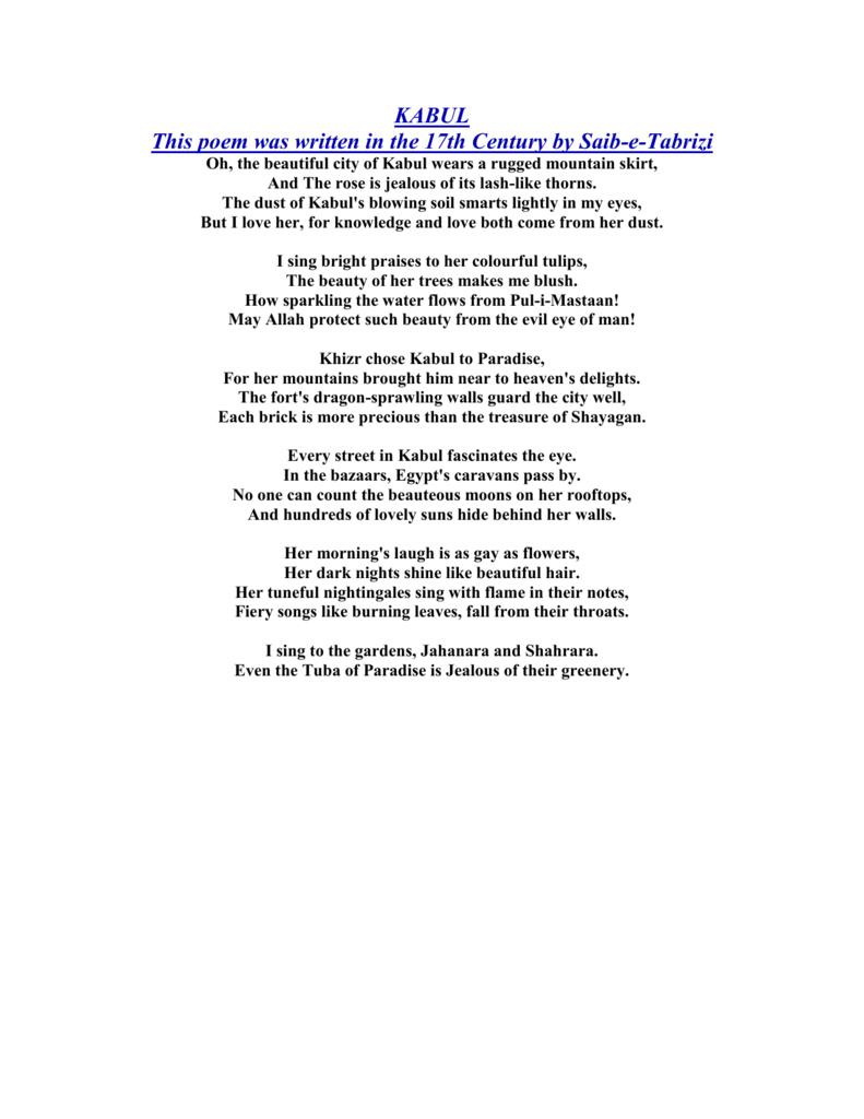 Kabul poem